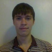 Ross G. GCSE Maths tutor, A Level Maths tutor, GCSE Further Mathemati...